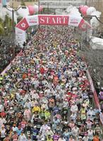 名古屋ウィメンズマラソン、一般参加者抜きで開催