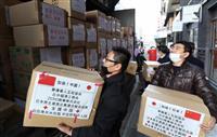 武漢へマスク10万枚寄贈、大阪の華僑団体など 「支援の恩返し」で日本赤十字にも