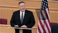 記者証取り消しの中国非難 WSJコラム問題で米国務長官