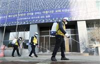 新型肺炎、韓国で初の死者 感染者100人超す…南部の教会で拡大