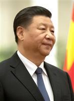 習主席、訪韓は「変わりなく推進」 文在寅氏と電話会談で一致