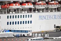 欧米メディア「隔離は失敗」 クルーズ船対応に批判
