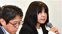 神戸の教員いじめ被害、児童にメッセージ「もう一度立ち上がる」