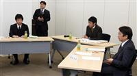 【動画】神戸教諭いじめ調査委 前校長関与含め、激辛カレーなど125件認定