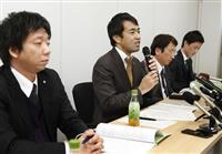 神戸教諭いじめ「闇がある」調査委会見で学校の閉鎖性指摘