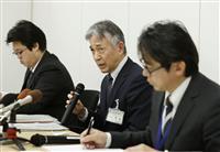 神戸教諭いじめ 市教委会見でおわび「学校との連携不足」