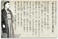 【日本人の心 楠木正成を読み解く】第5章 戦後75年 記者たちの目に映った「楠公さん」…
