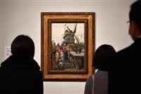 ゴッホ展 日本初公開「ブリュット=ファンの風車」など追加
