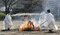 「大嘗宮」解体後の資材を焼却