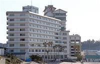 二階派研修会、「ホテル三日月」で開催へ 新型肺炎で帰国者受け入れ