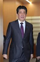首相「WHOも評価」 感染拡大批判に反論 稲田氏らとの会食で