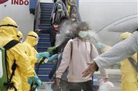 複数の日本人の入国拒否 感染疑いでインドネシア