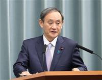 菅氏、厚労副大臣らの新型コロナ検査「該当しない」 野党は実施要求