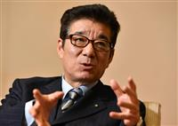 大阪市長「給食無償化、令和3年度にも」