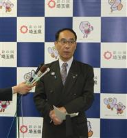 未就学児感染で埼玉知事「日本初のケース」 拡大へ強い懸念