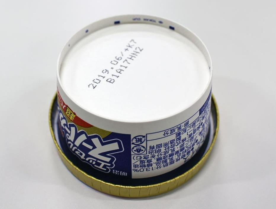 明治のアイスの包装に表示する賞味期限のイメージ