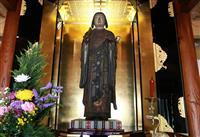 聖徳太子の命日、水戸の「立像」が年に1度の御開帳