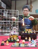「ひな祭り」にガラスびないかが 大阪・和泉の工房、人形づくり最盛期