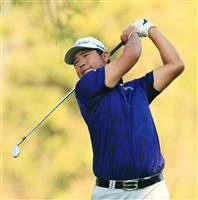 松山は4打差8位、今平49位 世界選手権ゴルフ第1日