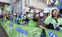 新型肺炎警戒の中、Jリーグ開幕 マスク呼び掛け、消毒も