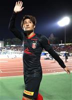 浦和が3得点で開幕戦を制す、決勝点の関根「いいところは出せた」 スタンドはマスク姿目立…