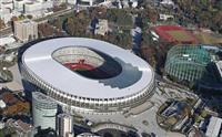 東京五輪開催に懸念 米有力2誌、政治経済も打撃
