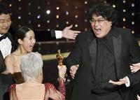 トランプ氏「どういうことだ」 韓国のアカデミー受賞に不満