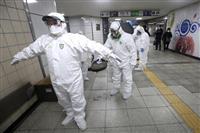 韓国で感染者200人超、教会中心に拡大止まらず