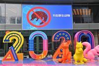 新型肺炎 中国、食用野生動物の規制強化 「乱食の悪習」根絶狙う