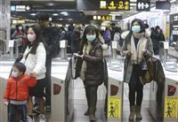 台湾で日本の新型肺炎対策に不信感広まる