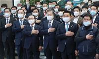 世界卓球の開催是非協議へ 韓国でも新型肺炎感染で