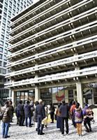 「開かれた」香川県庁の東館ツアー再開