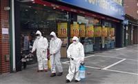 韓国の感染者、433人に倍増