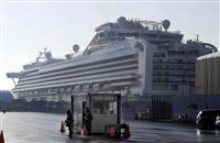 国内初 クルーズ船下船の60代女性感染確認
