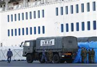 災害派遣の線引き協議へ 自衛隊、救援が長期・多様化 国防へ練度低下懸念も