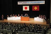 「竹島の日」式典で政務官にやじ 「大臣はいつ来るんだ」…地元に募るいらだち