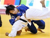 阿部詩、高藤が五輪代表決定的 阿部一もV 柔道GS大会