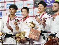 高藤もV 東京五輪代表入りへ大前進 柔道GS大会