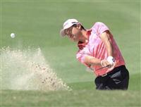 松山が64で2打差4位浮上 世界選手権ゴルフ第2日