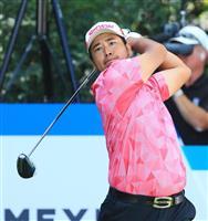 さえ渡った松山「すごく楽しみ」 世界選手権ゴルフ