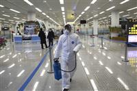 北朝鮮4月のマラソン中止 新型コロナウイルスで