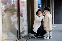 韓国の感染者346人に 142人増、院内感染も