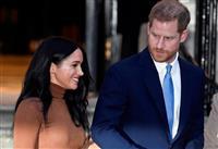 「ロイヤル」使用せず 公務引退で英王子決断