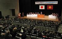 韓国が「竹島の日」式典に抗議