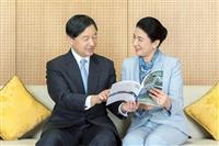【動画】天皇陛下60歳のお誕生日 「始まって間もない象徴の道、責務果たす」 新型肺炎の…