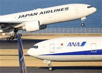 米、日本渡航警戒引き上げ 新型肺炎で1段階