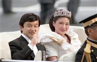 天皇陛下 幼年期から、ご即位まで60年のご足跡たどる