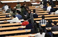 国公立大2次試験 前期日程、感染対策も強化
