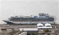 クルーズ船の80代男性死亡 新たに国内で12人の感染判明