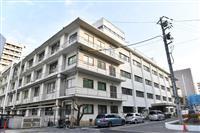 大阪健康安全基盤研究所、組織統合で検査態勢強化